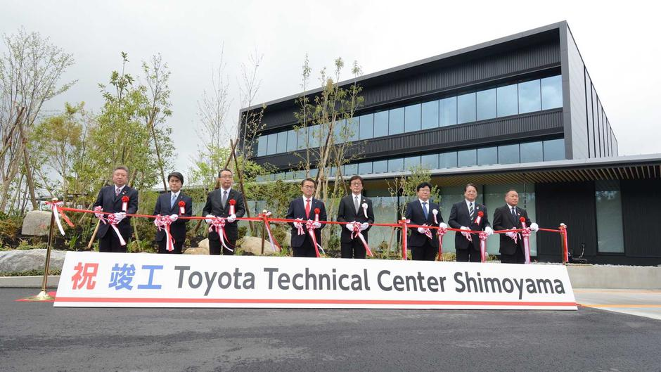 Toyota Technical Centar Shimoyama | Author: Toyota